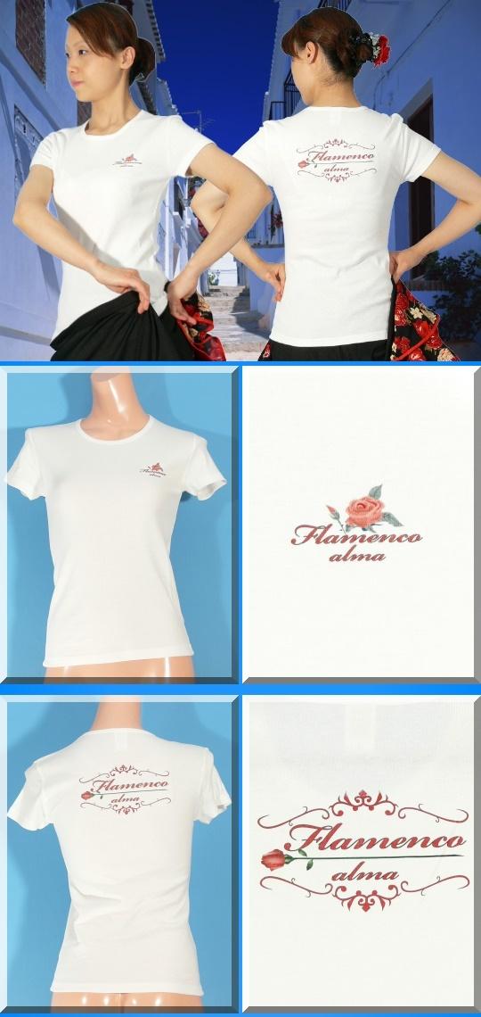 フラメンコ 衣装