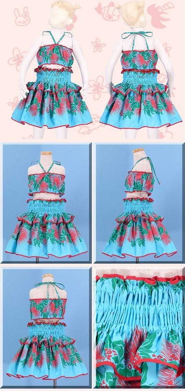 フラダンス 衣装子供