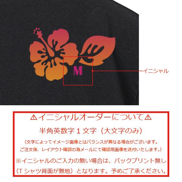 Tシャツ文字入れ指示