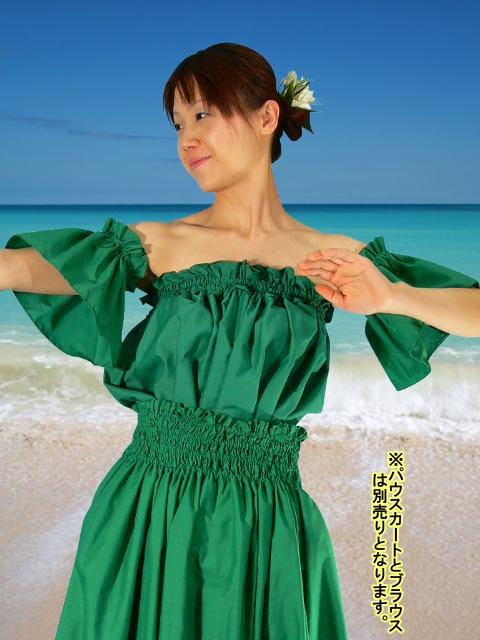 フラダンス衣装デコレーションスリーブ